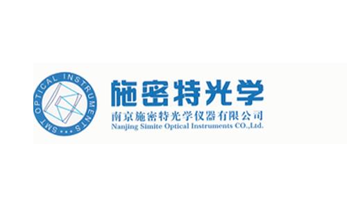 南京施密特光学仪器有限公司